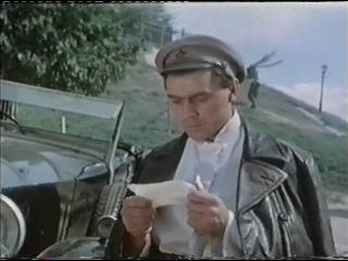 Необыкновенное лето (1957)